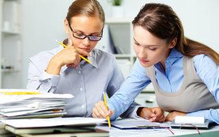 Предоставление и оплата учебного отпуска сотруднику