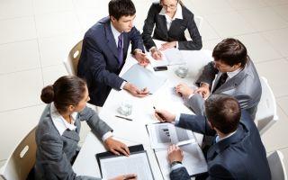 Аттестация сотрудников на соответствие занимаемой должности