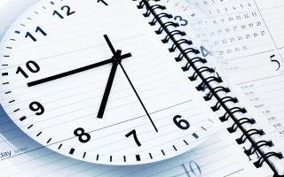 Норма часов при сменном графике работы