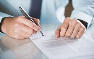 Ошибки при заключении трудовых договоров